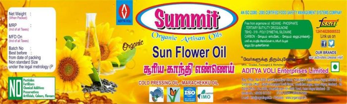 organic_sun_flower_oil_farmer_junction
