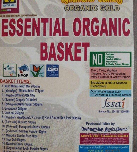 Essential organic Basket