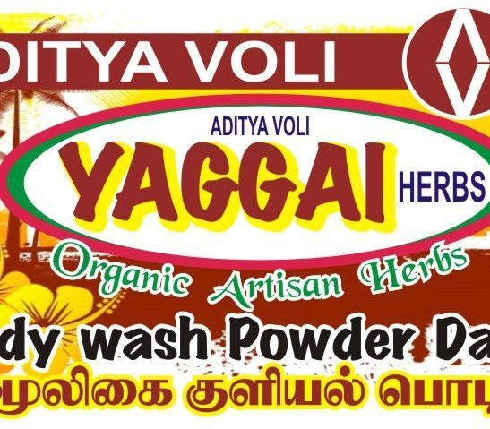 herbal_body_wash_powder_farmer_junction