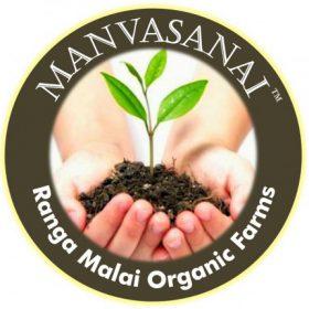 Profile picture of Ranga Malai Organic Farms